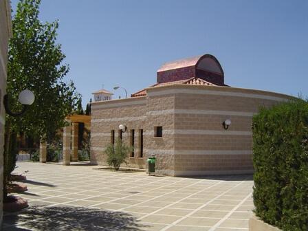 Tanatorio Crematorio Nuestra Sra. del Carmen